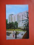 HOPCT 7970  BUCURESTI - PIATA GARII DE NORD/ STAREA CARE SE VEDE-RPR [CIRCULATA], Printata