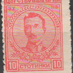 TIMBRE 109, BULGARIA, 1919/20, BORIS III, 10 ST. EROARE PATA ALBA IN PAR, Nestampilat