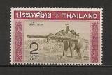 Thailanda.1968 Prelucrarea arborelui de tei-Elefanti  ST.593, Nestampilat