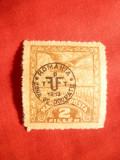 Timbru 2 filler Emisiunea Debretin neemise Ungaria 1920 Zona Ocupatie Romania, Nestampilat
