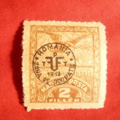 Timbru 2 filler Emisiunea Debretin neemise Ungaria 1920 Zona Ocupatie Romania - Timbre Romania, Nestampilat