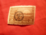 Timbru 2 kor.Emisiunea Debretin neemise Ungaria 1920 Zona Ocupatie Romania, Nestampilat