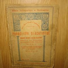 PARACLISUL SI ACATISTUL SFANTULUI DIMITRIE CEL NOU BASARABOV ANUL 1943