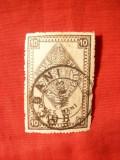 Timbru Fiscal 10 Bani circulat cu stampila Postala la 1893, Stampilat