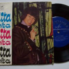 Disc vinil EDITA PIEKA (format mic 7