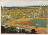 Foto-carte postala veche- Stadionul Lenin din MOSCOVA