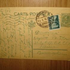 CARTE POSTALA ROMANIA CIRCULATA ANUL 1939