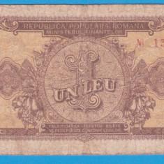 (1) BANCNOTA ROMANIA - 1 LEU 1952 - R. P. R. - SERIE ROSIE - MAI RARA - Bancnota romaneasca