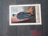 1971  LP 753  150 DE ANI DE LA MOARTEA LUI TUDOR VLADIMIRESCU