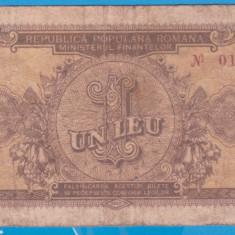 (2) BANCNOTA ROMANIA - 1 LEU 1952 - R. P. R. - SERIE ROSIE - MAI RARA - Bancnota romaneasca