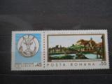 1968  LP 685 ZIUA MARCII POSTALE ROMANESTI