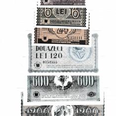 1, 6, 24, 120, 600, 1200 Lei 1941  Bonuri Infinex  Reproduceri