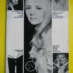 HOPCT PROGRAM TEATRUL NATIONAL BUCURESTI STAGIUNEA 1975-1976 -PLEIADA ACTORILOR - Afis