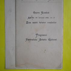 HOPCT PROGRAM OPERA ROMANA 24 IAN 1939 FESTIVAL ARTISTIC /ZIUA UNIRII ROMANILOR - Afis