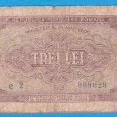(2) BANCNOTA ROMANIA - 3 LEI 1952 - R.P.R. - SERIE DIN 1 CIFRA - MAI RARA - Bancnota romaneasca