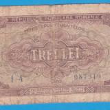 (3) BANCNOTA ROMANIA - 3 LEI 1952 - R.P.R. - SERIE DIN 1 CIFRA - MAI RARA - Bancnota romaneasca