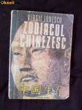 Virgil Ionescu - Zodiacul chinezesc , O abordare stiintifica