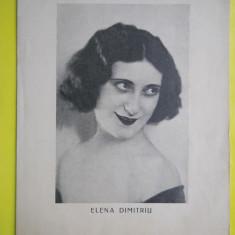 HOPCT PROGRAM SALA DALLES 11 DEC 1939 CONCERTUL SOPRANEI ELENA DIMITRIU - Afis