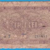 (6) BANCNOTA ROMANIA - 3 LEI 1952 - R.P.R. - SERIE DIN 1 CIFRA - MAI RARA - Bancnota romaneasca