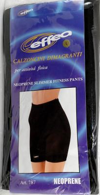Pantaloni din neopren - colanti pentru slabit - masuri de la M la XXL foto