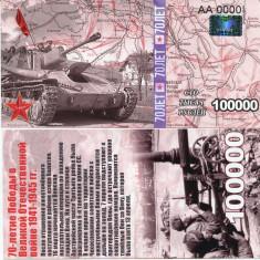 RUSIA- 100000 RUBLE 2015- COMM 70 DE ANI DE LA VICTORIA IN WW2- UNC!! - bancnota europa