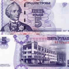 TRANSNISTRIA 5 ruble 2007 UNC!!! - bancnota europa