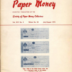 REVISTA SUPLIMENT LA CATALOGUL WORLD PAPER MONEY -  Nr.58 IULIE/AUGUST 1975