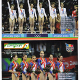 Sport olimpiada Atena 2004 si Beijing 2008 lotul feminin gimnastica lot 2 bucati - Carte postala tematica, Necirculata, Printata