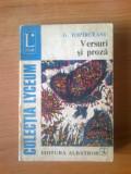 D4 George Toparceanu / Topirceanu - Versuri si proza, George Topirceanu