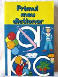 """""""PRIMUL MEU DICTIONAR"""", E. Burlacu / I. Ratcu / Valeriu Suteu, 1993. Carte noua, Alta editura"""