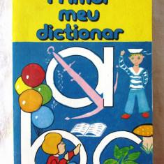 """""""PRIMUL MEU DICTIONAR"""", E. Burlacu / I. Ratcu / Valeriu Suteu, 1993. Carte noua"""