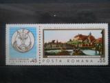 1968 LP 685 ZIUA MARCII POSTALE ROMANESTI, Nestampilat