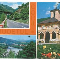 7039 - Romania ( 458 ) - Gorj, VALEA JIULUI - postcard - used - 1975 - Carte Postala Oltenia dupa 1918, Circulata, Printata