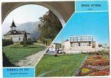 Sambata de Sus ,Victoria vedere circulata 1982, Printata