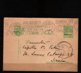 1930 carte postala romania