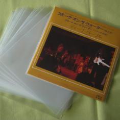 Folii Protectie / Posete Pentru Discuri Vinyl Single - Made in France - 50 buc - Muzica Rock, VINIL