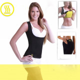 Set pantaloni si maiou pentru slabit Hot Shapers - Echipament Fitness, Costum fitness