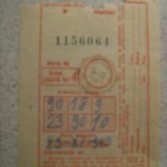 Bilet de loterie - 25 noiembrie 1963 - Bilet Loterie Numismatica