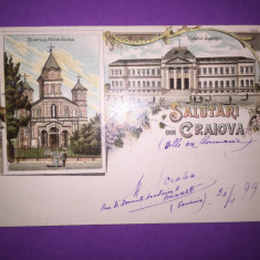 Craiova - Litografie - Carte Postala Dobrogea 1904-1918, Circulata, Fotografie