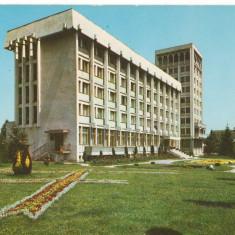 CPI (B6551) CARTE POSTALA - RAMNICU VALCEA. PALATUL ADMINISTRATIV - Carte Postala Oltenia dupa 1918, Circulata, Fotografie