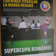 Program de meci Steaua Bucuresti-ASA Tg.Mures (8 iulie 2015)/Supercupa Romaniei - Program meci