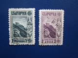 TIMBRE BULGARIA, Stampilat