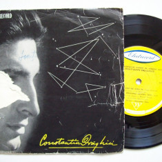 "Disc vinil Constantin Draghici (format mic 7"" - EDC 337), electrecord"