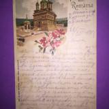 Curtea de Arges - Litografie - Carte Postala Muntenia 1904-1918, Circulata, Fotografie