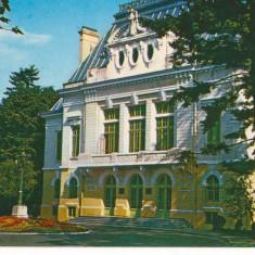 CPI (B6502) CARTE POSTALA - BOTOSANI. CONSILIUL POPULAR MUNICIPAL - Carte Postala Moldova dupa 1918, Circulata, Fotografie