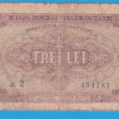(25) BANCNOTA ROMANIA - 3 LEI 1952 - R.P.R. - SERIE DIN 1 CIFRA - MAI RARA - Bancnota romaneasca