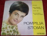 """DISC VINIL ELECTRECORD """"POMPILIA STOIAN"""" - format mic, viteza 45 rpm"""