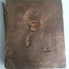 Veche icoana- Sf. Nicolae- ruseasca-ferecata in alama. - Icoana pe lemn