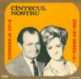 Nicu Stoenescu_Dorina Draghici - Cantecul / Cîntecul Nostru (Vinyl), VINIL, electrecord