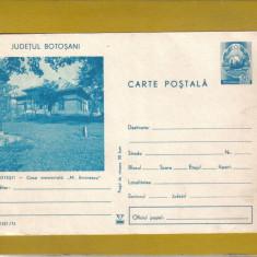 BOTOSANI IPOTESTI EMINESCU - Carte Postala Moldova dupa 1918, Necirculata, Printata